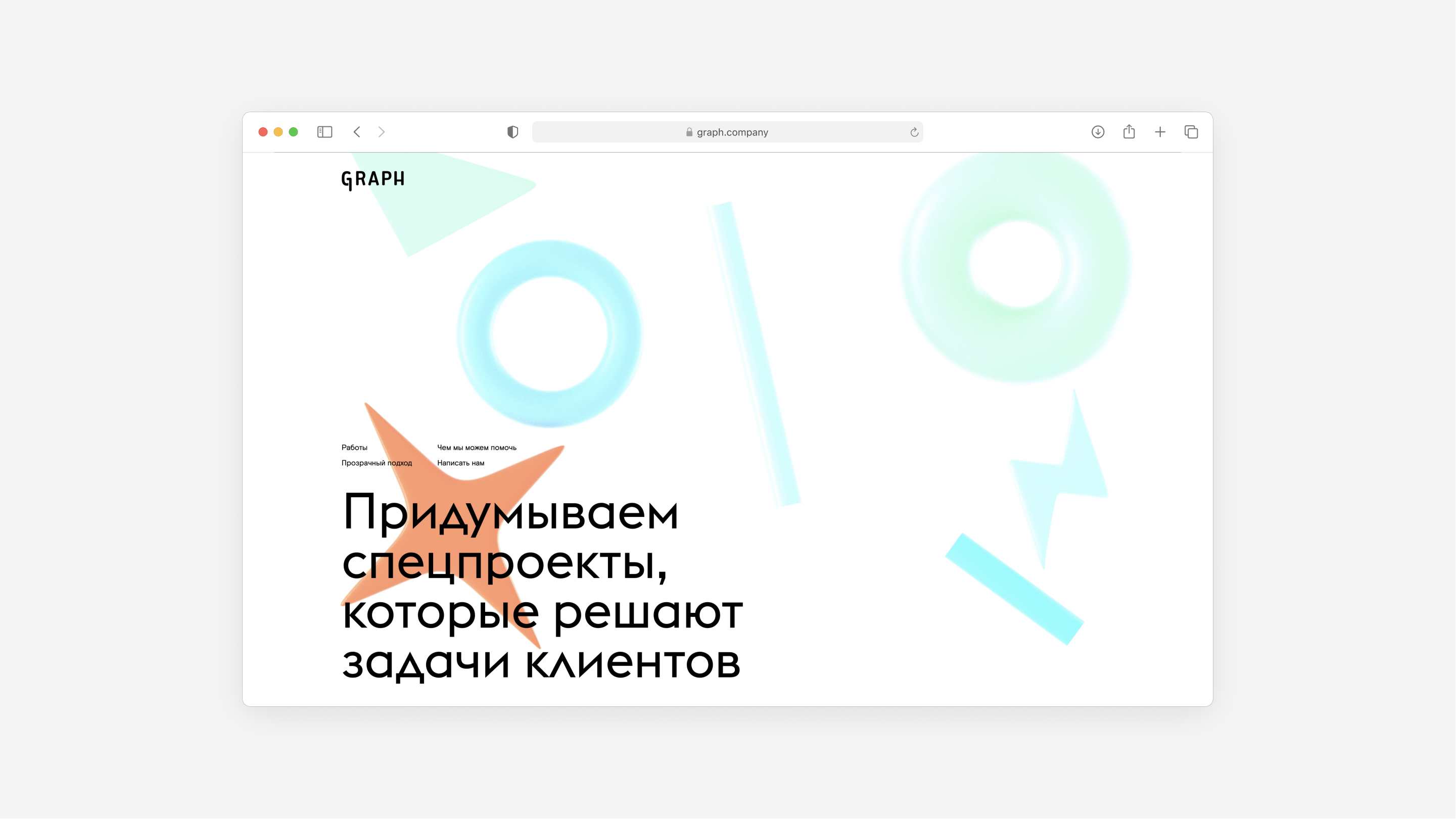 the B2B website for Graph, made by Embacy
