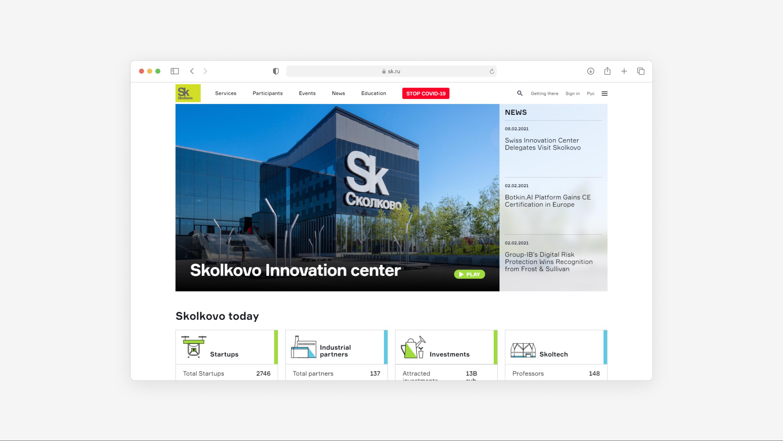 Skolkovo website made by Embacy