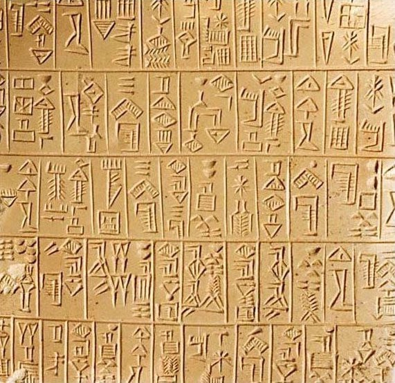 Sumerian written language