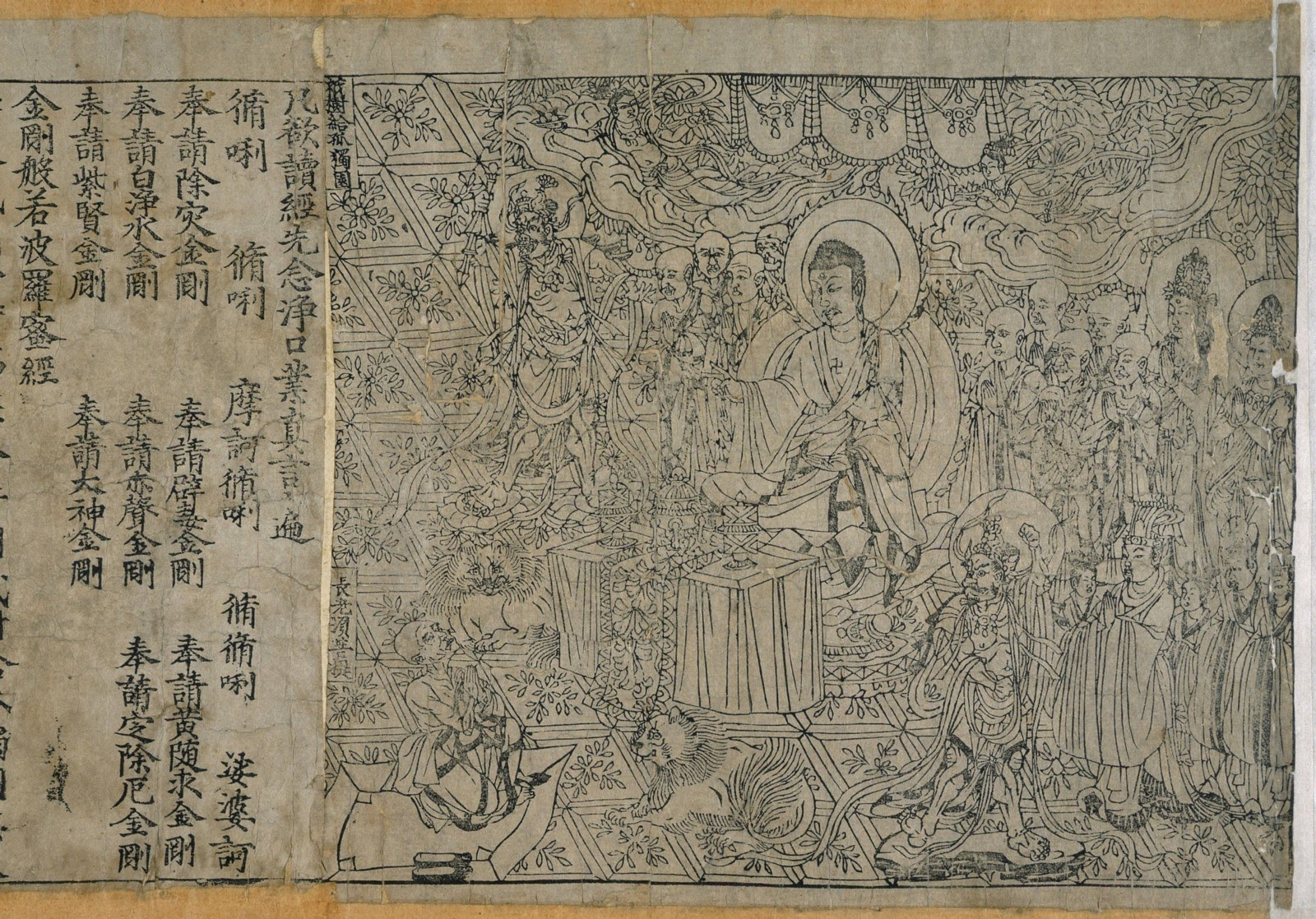 The earliest example of the printed book, frontispiece of the Diamond Sutra from Tang-dynasty China, 868 AD