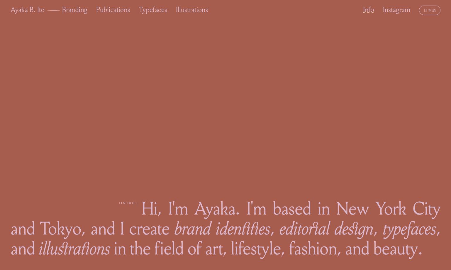 Ayaka Ito's portfolio website