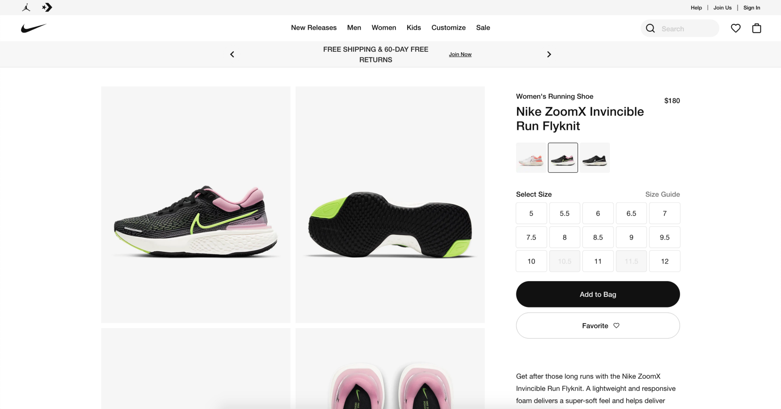 Nike.com is an example of a B2B business model