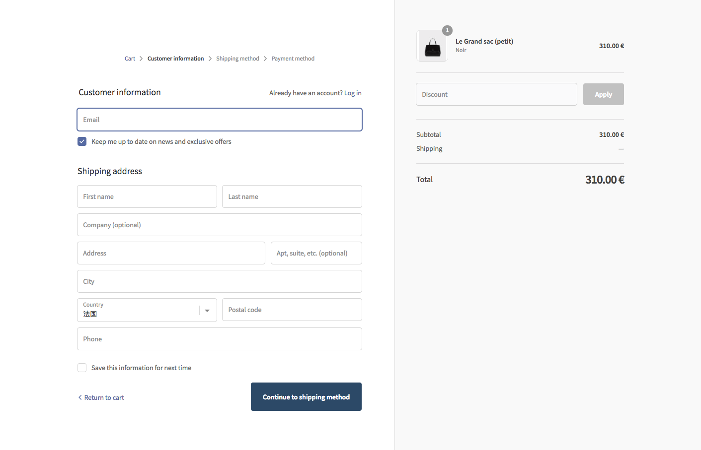Example of a Shopify checkout page