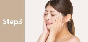 NMN美容液、使い方3