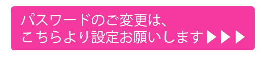 https://store.nmn-sirtuin.jp/password/new