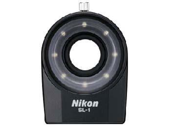 accessoire photo Nikon