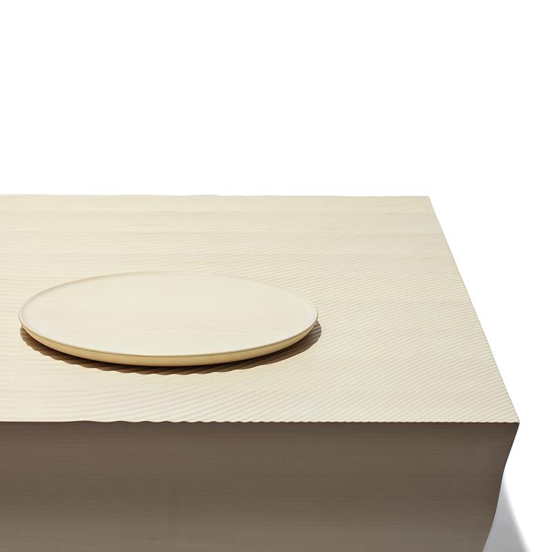 Sakyu Table