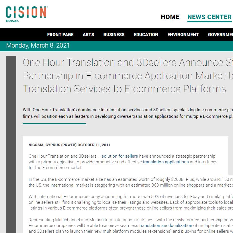 3Dsellers Announces Strategic Partnership in eCommerce Application Market