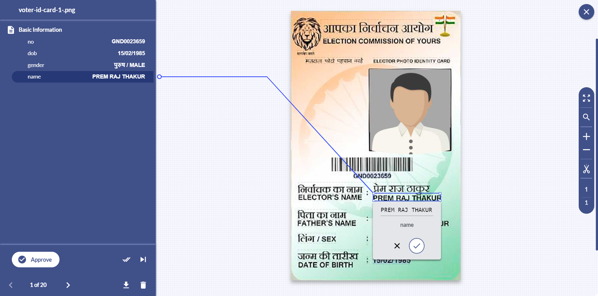 With Docsumo, free up your essential resources by automating Voter ID card details processing with 98% accuracy. KYC details are verified for incoherent data points and tested against Government database.