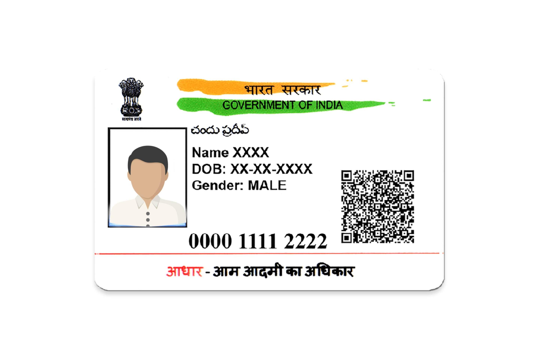 Aadhaar Card Data Extraction API