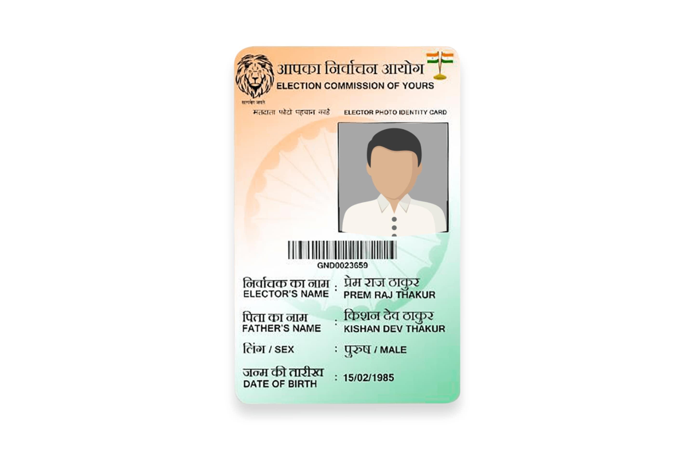 Voter ID Card Verification API