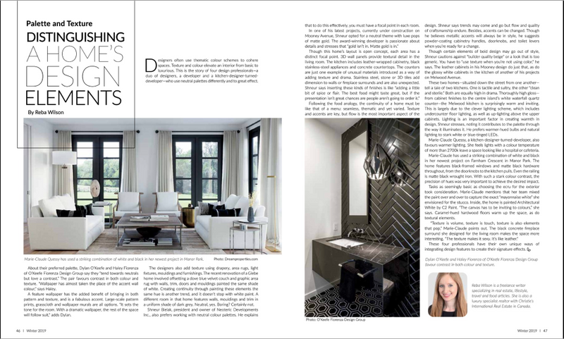 Distinguishing A Home's Design Elements