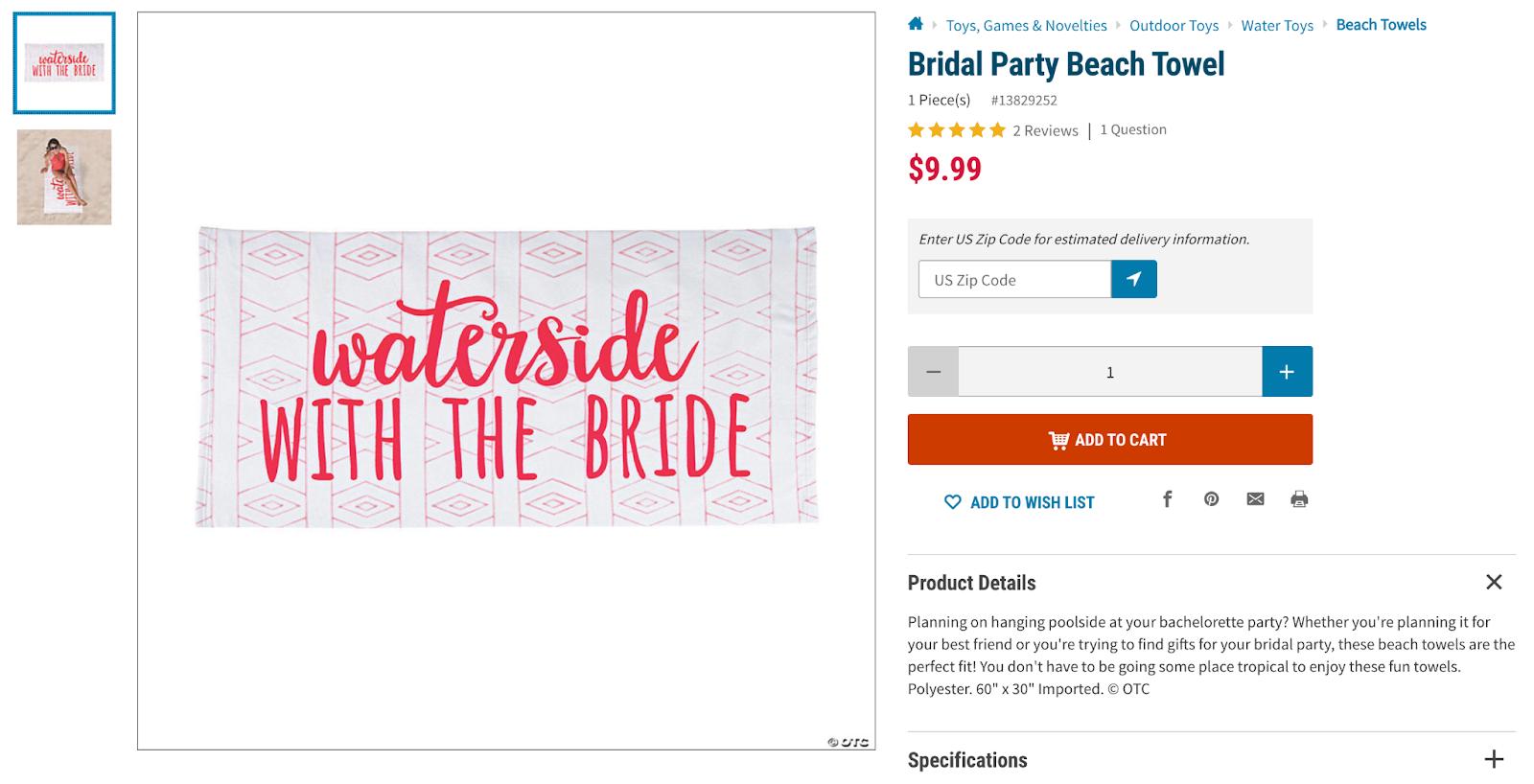bridal party beach towel