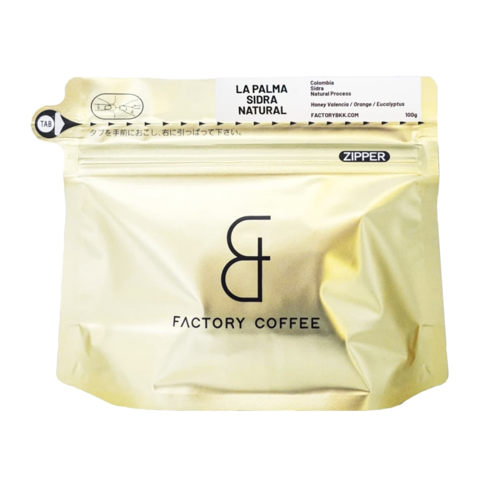 "Pre- Order  (7-14 Days) Factory Coffee - Colombia, La Palma ""Sidra"" (Competition Series) - Natural 100g"