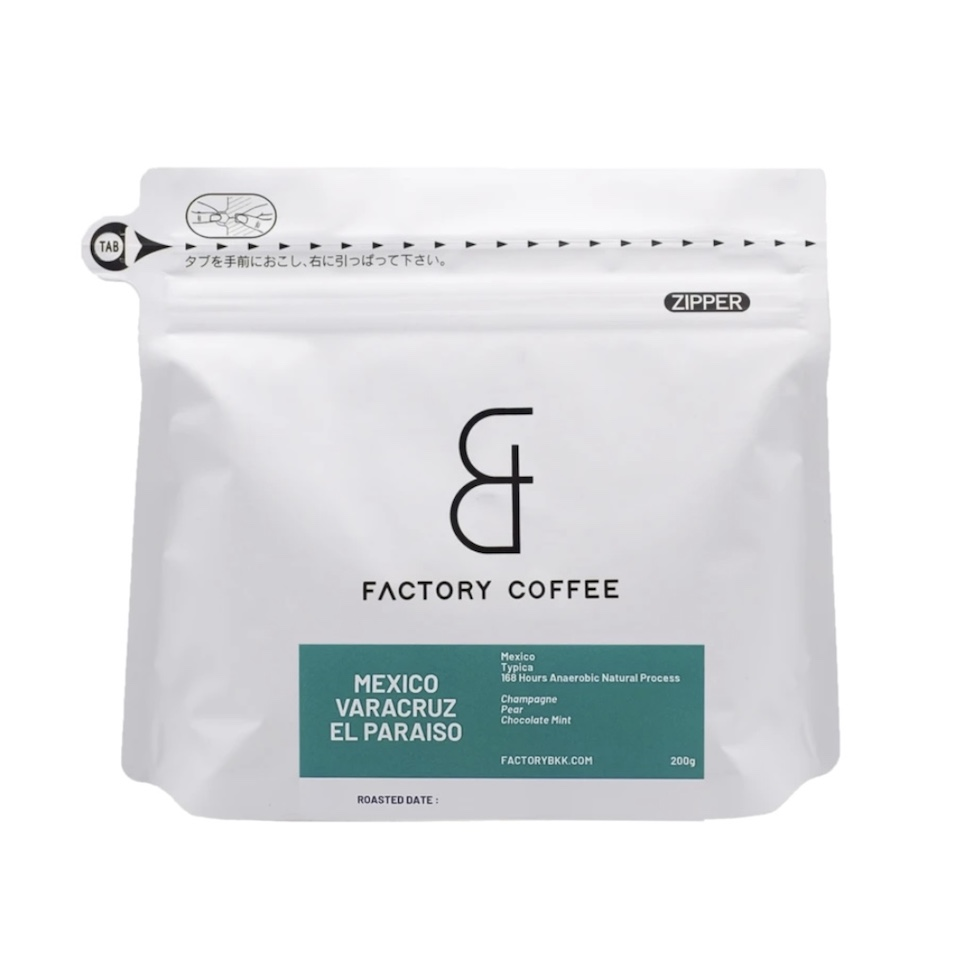 """Pre- Order  (7-14 Days) Factory Coffee - Mexico, El Paraiso """"Typica"""" - (168 Hours) Anaerobic Natural 200g"""