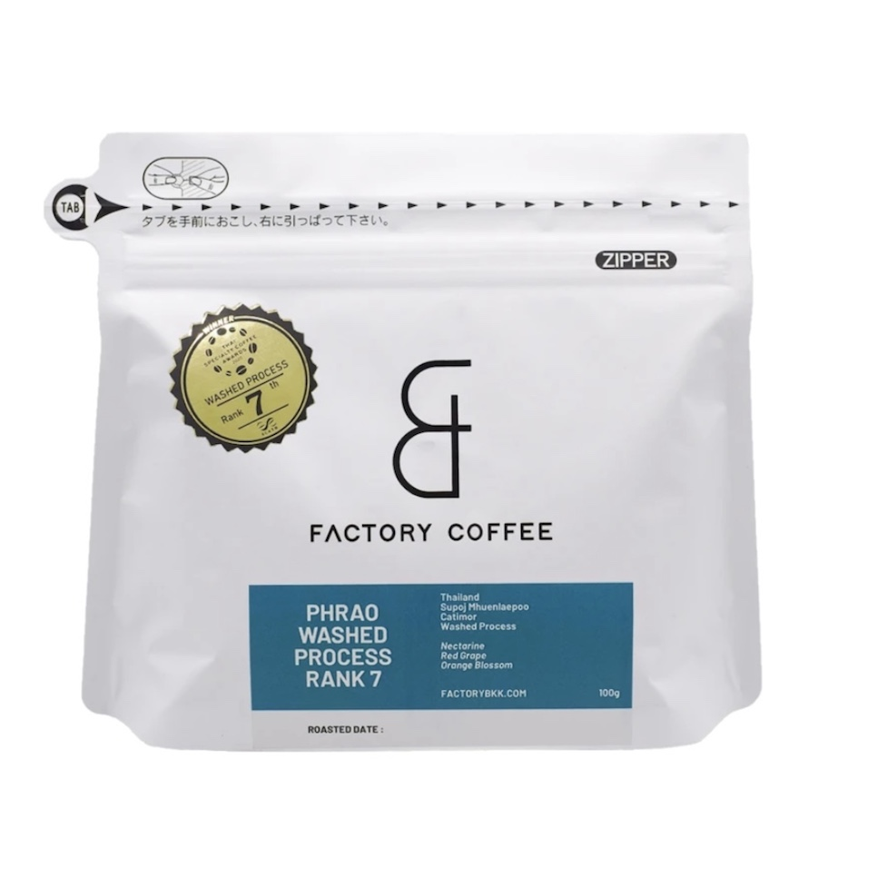 Pre- Order  (7-14 Days) Factory Coffee - Thai Awards 2020, Rank#07 - Phrao (Washed) 100g