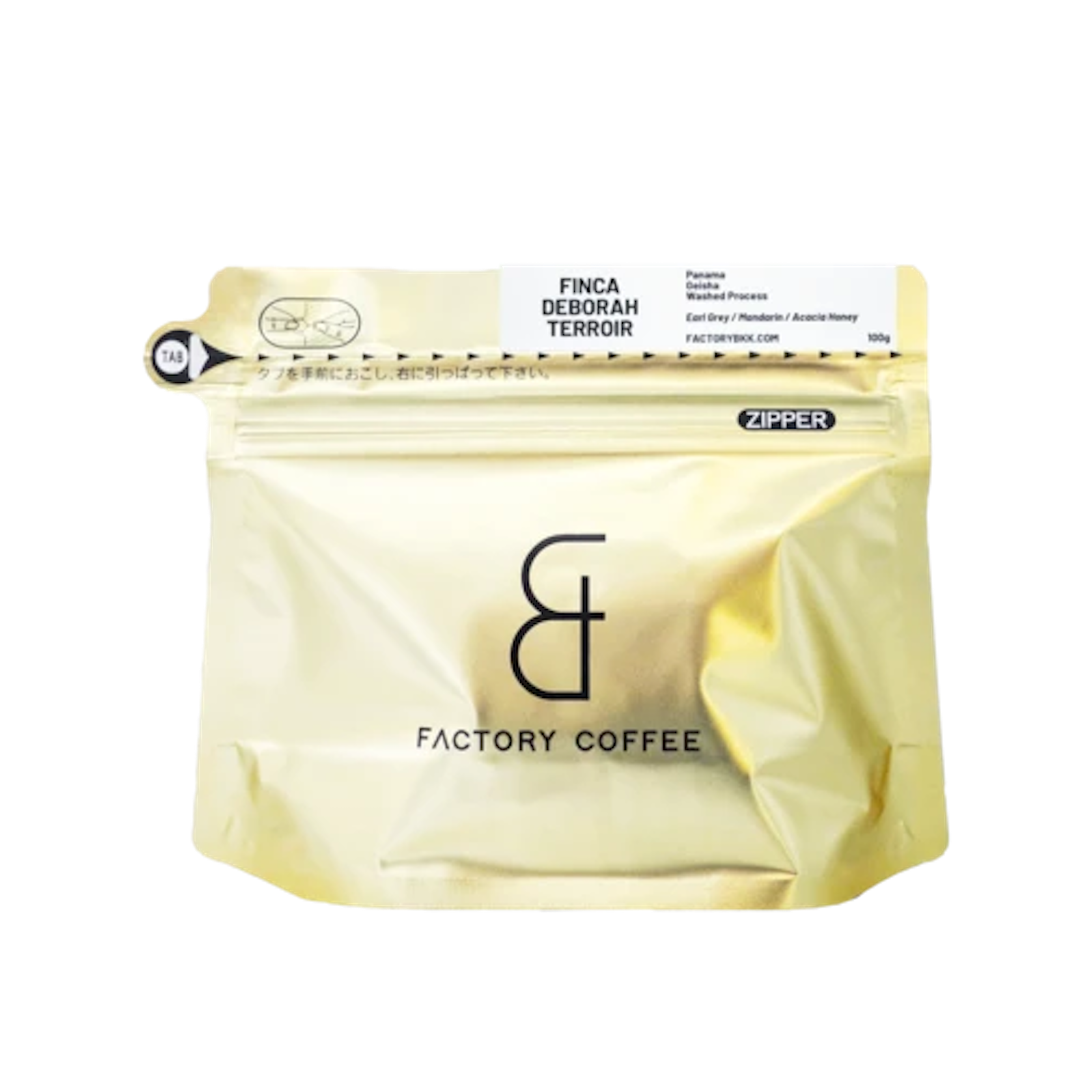 "Pre- Order  (7-14 Days) Factory Coffee - Panama, Finca Deborah ""Terroir"" (Competition Series) - Washed 100g"
