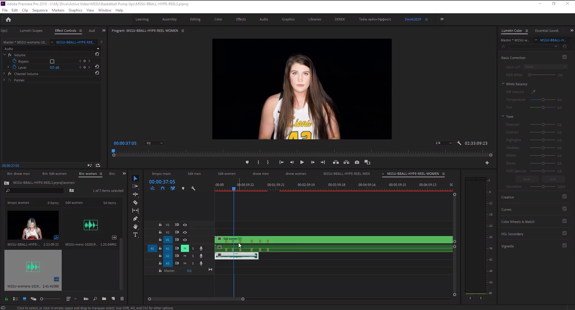 """Behind-the-scenes of the MSSU basketball """"Pump Up"""" video production"""