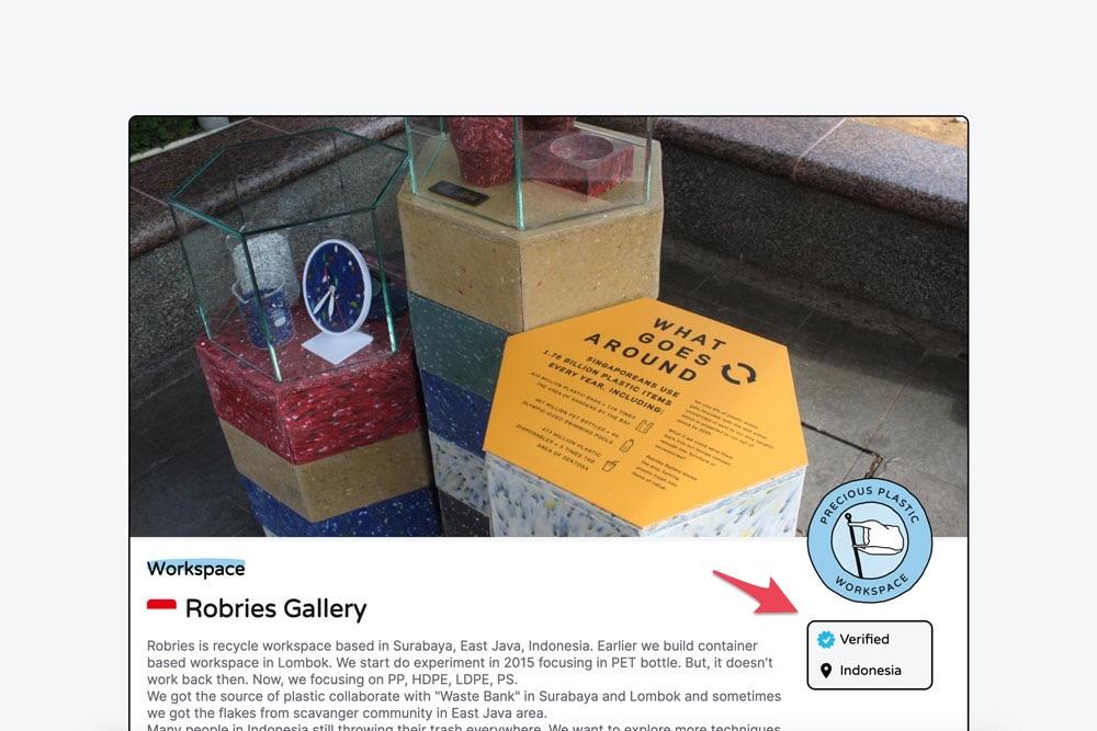 User Interface of Precious Plastic website
