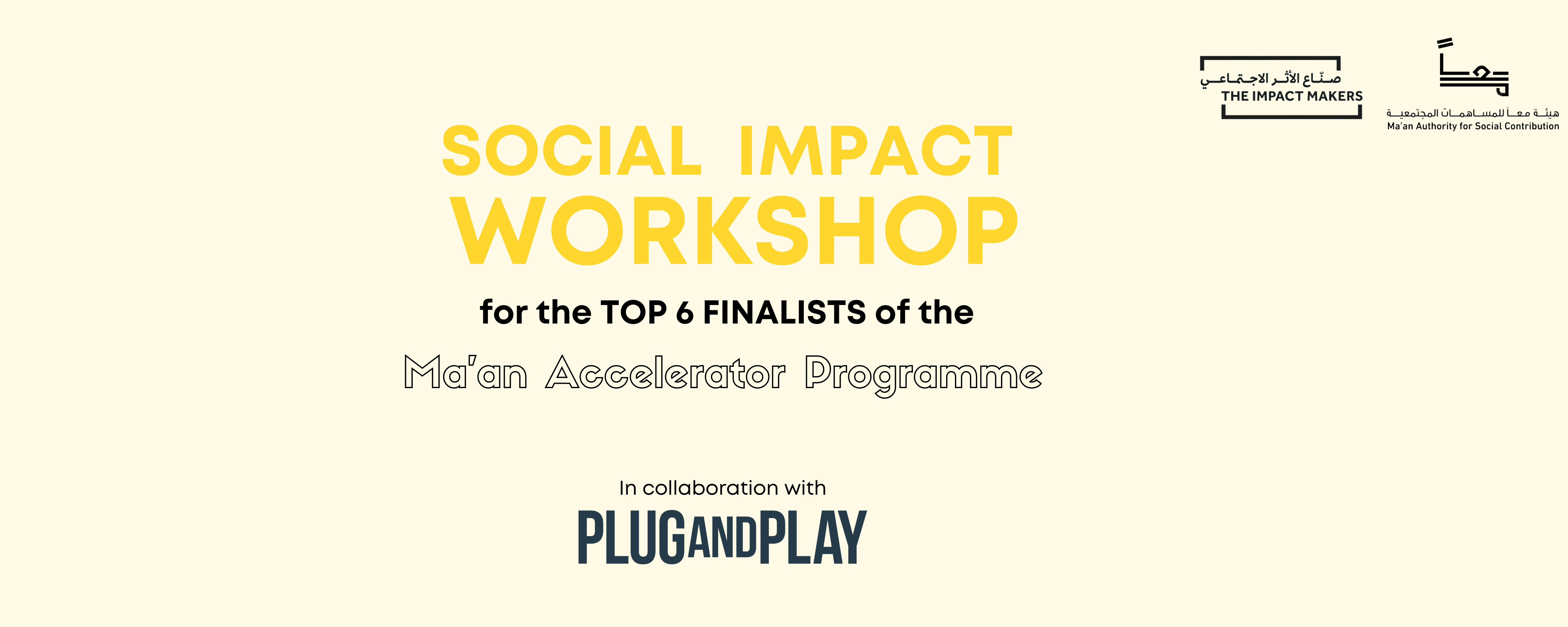 C3 partners with Plug and Play for a Social Impact Workshop