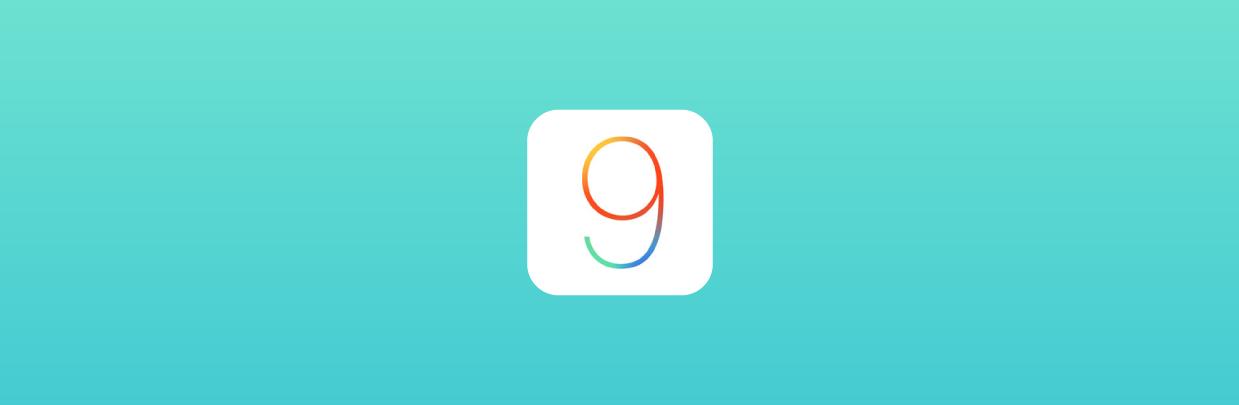 Post_20151105_iOS9AppThinning_Header
