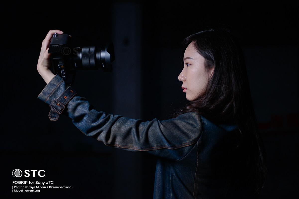 STC Sony A7C FOGRIP Selfie 2