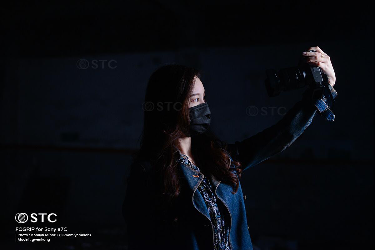 STC Sony A7C FOGRIP Selfie