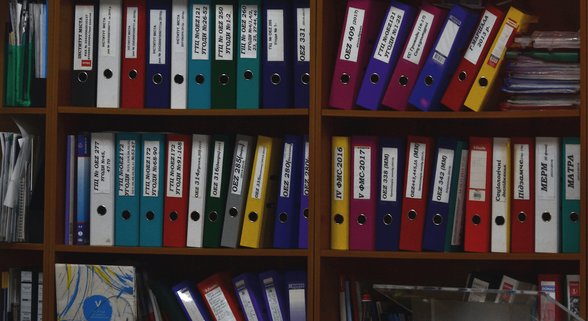 documents on the shelf