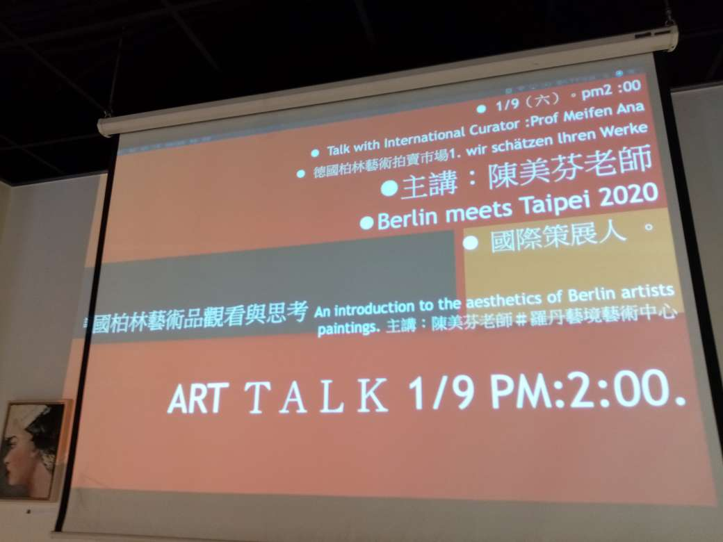 Art Talk at Rodin Art Space Gallery: An Introduction to the Aesthetics of Berlin Artists Copy 3