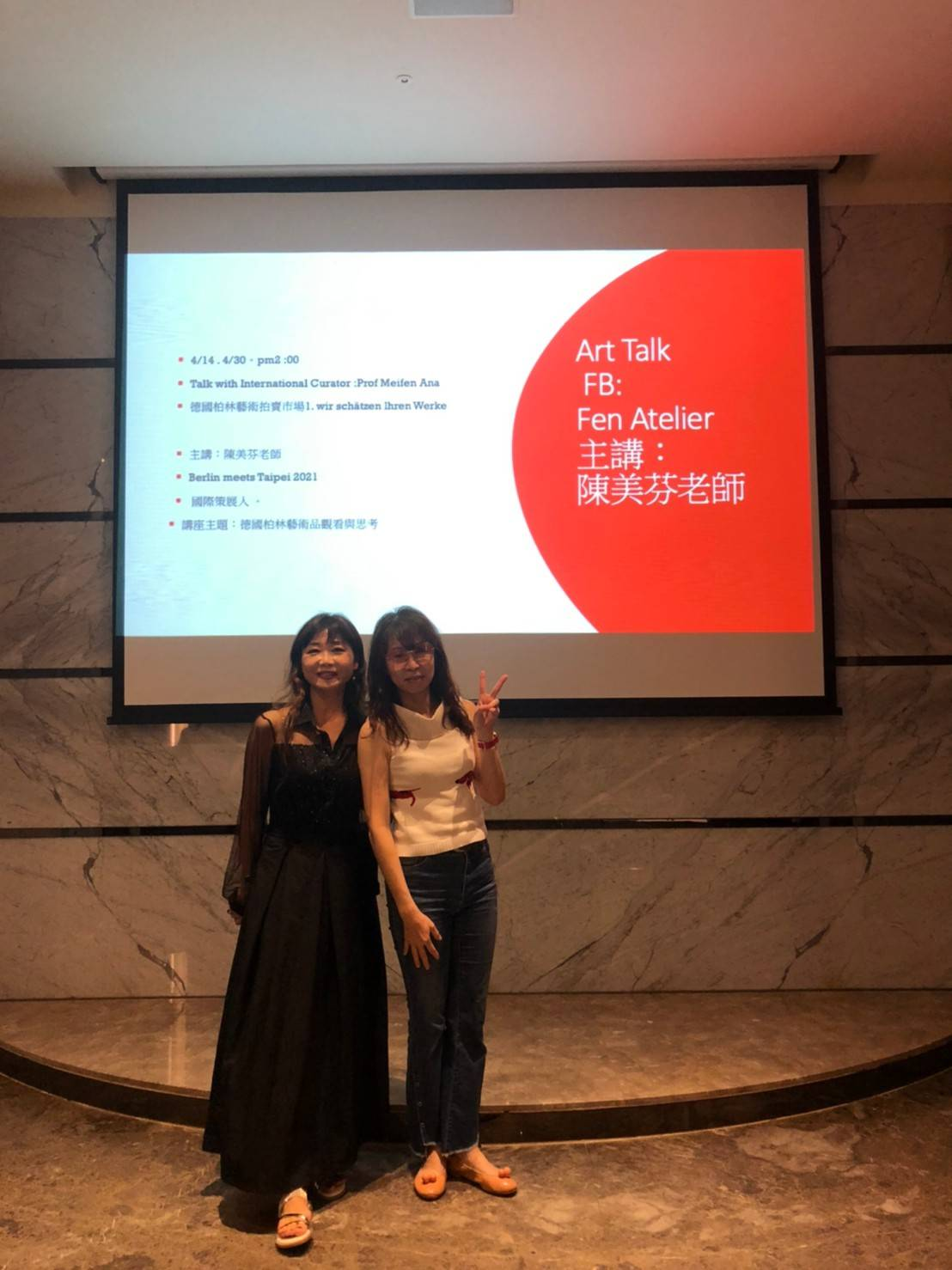 """Special Guided Curator tour through """"Menschsein / 包容"""""""