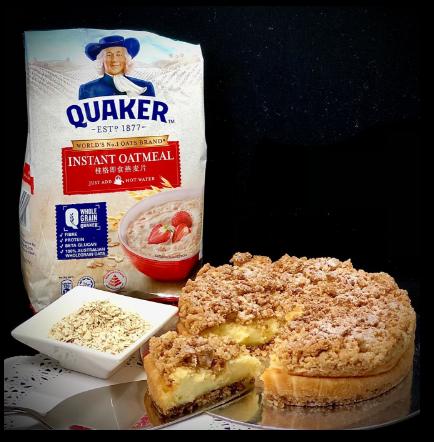 SG Quaker Chef Winning Recipe by Lee Yin Kay