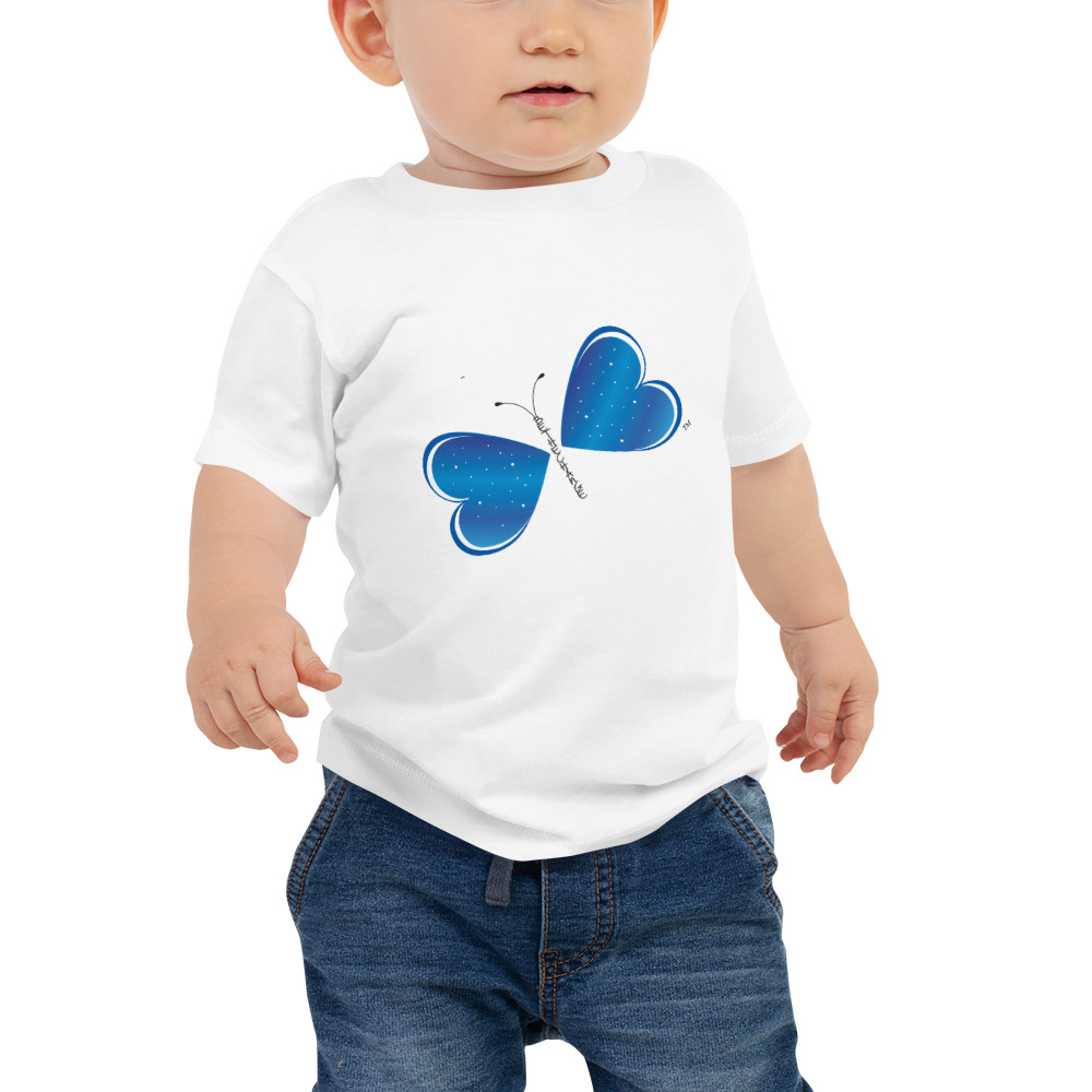 It's never too early to look great! So get your baby this Be the Change Butterfly short sleeve cotton jersey tee that's comfy, durable, and easy to clean. It's a classic that's bound to become the most loved item in your baby's wardrobe.   Features: • 100% cotton* • Pre-shrunk fabric • Relaxed fit for extra comfort