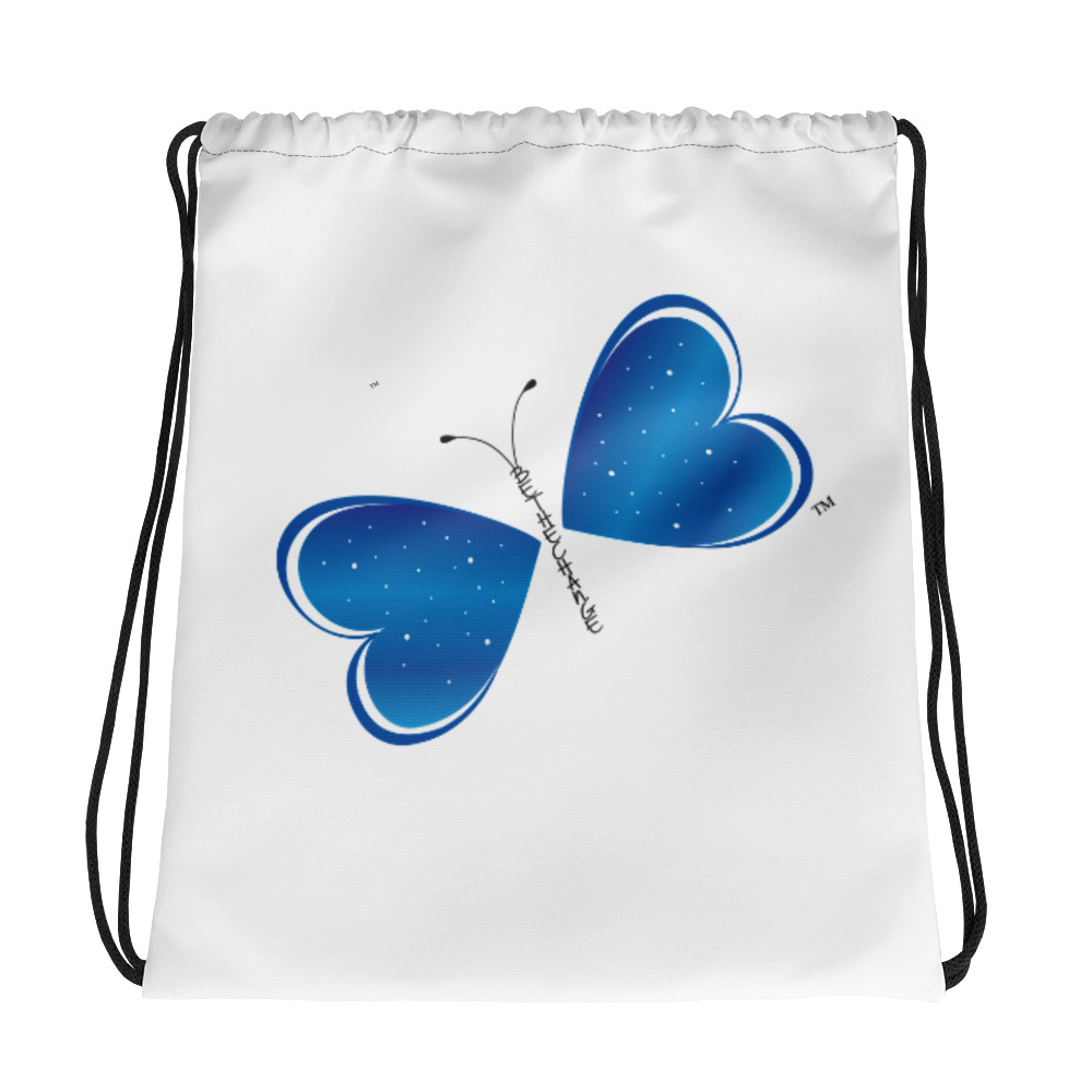 """Combine your love for positivity and this Be the Change Butterfly style on a cool drawstring bag. It's a must-have gym essential that can be worn as a backpack with drawstring closure at top, and narrow, contrasting shoulder straps.   • 100% spun polyester • Bag size: 15""""× 17"""" • Maximum weight limit: 33lbs (15kg) • Twin cotton handles • Drawstring closure • Blank product components in the US sourced from China • Blank product components in the EU sourced from China and the EU"""