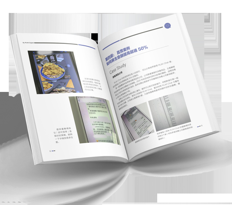 Whatsapp API application guide book