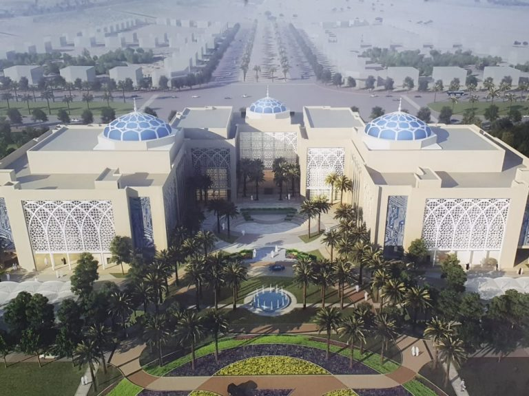 Sharjah American University