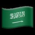 Flag: Saudi Arabia on Apple iOS 14.6