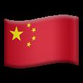 Flag: China on Apple iOS 14.6