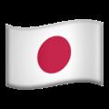 Flag: Japan on Apple iOS 14.6