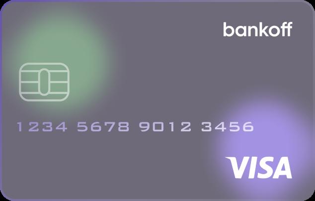 Bankoff Visa Card