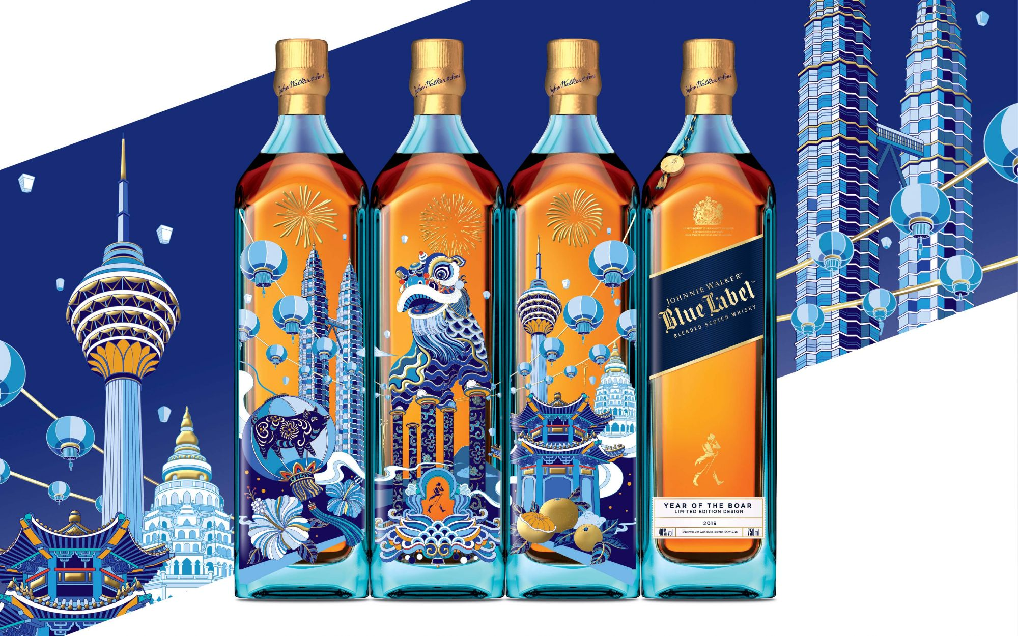 Alcohol Chinese New Year Packaging Design