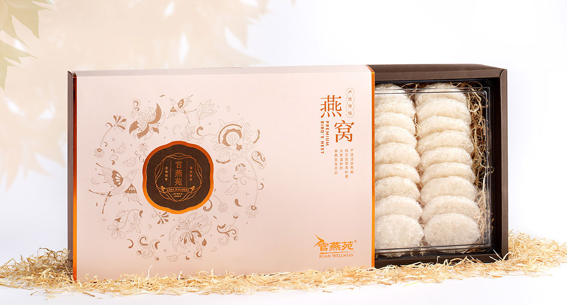 Kuan Wellness Packaging Design