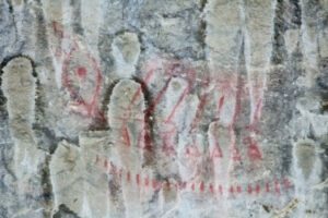 Pictograph inside Cave State Park