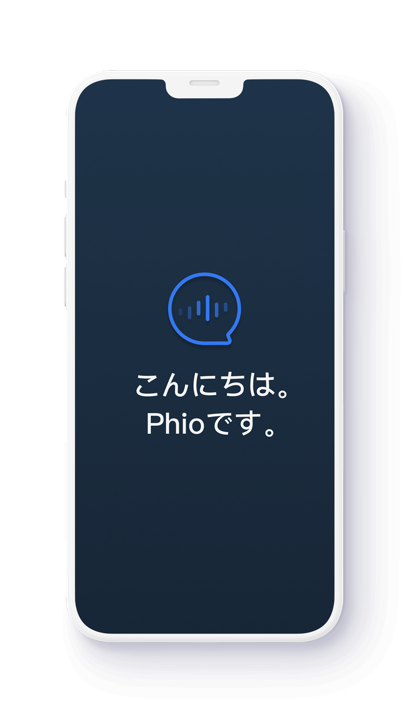 Phio access for all languages
