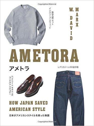 Ametora book cover