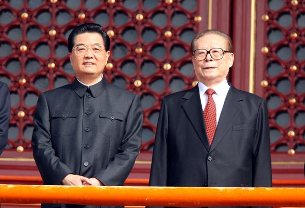CHINA-NATIONAL DAY-CELEBRATIONS (CN)
