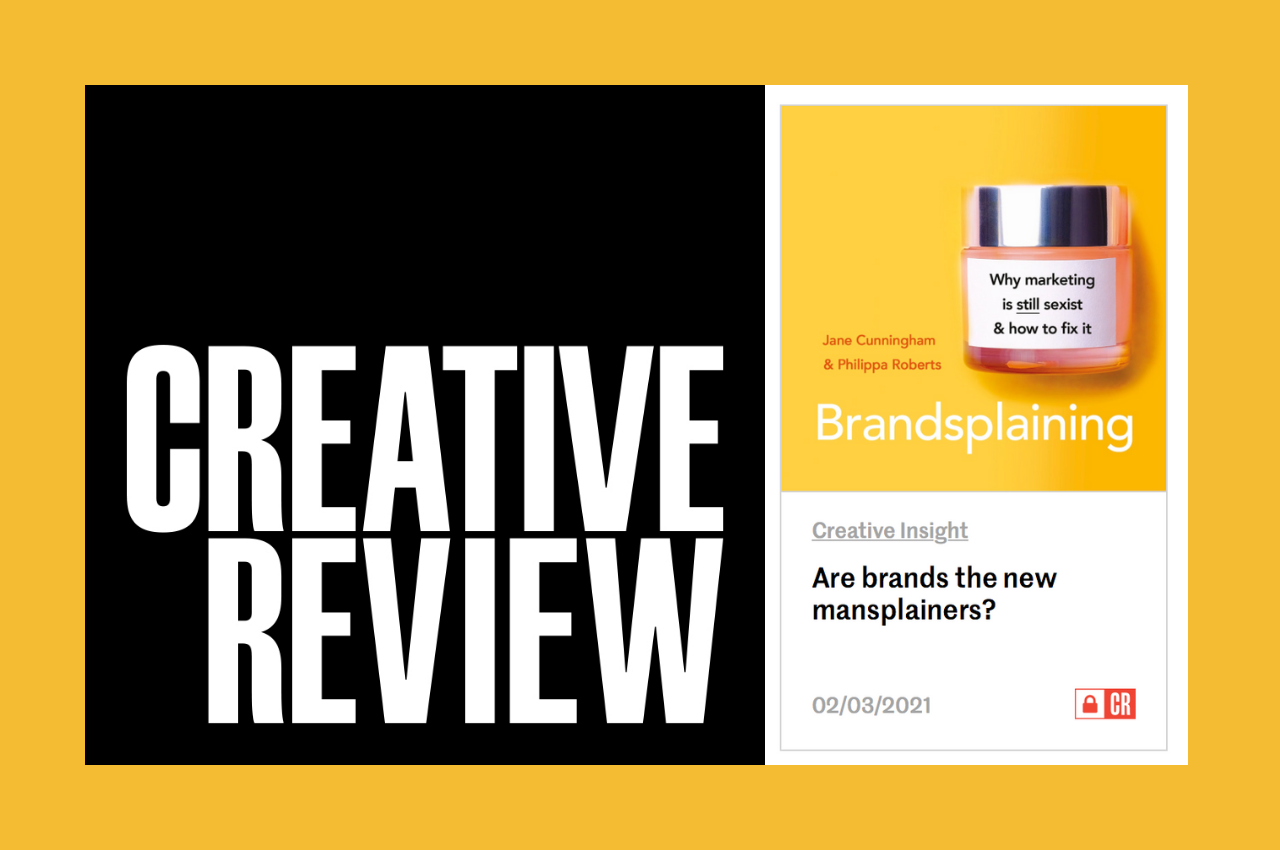 A creative review from Creative Review