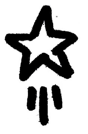 Stern Zeichnung