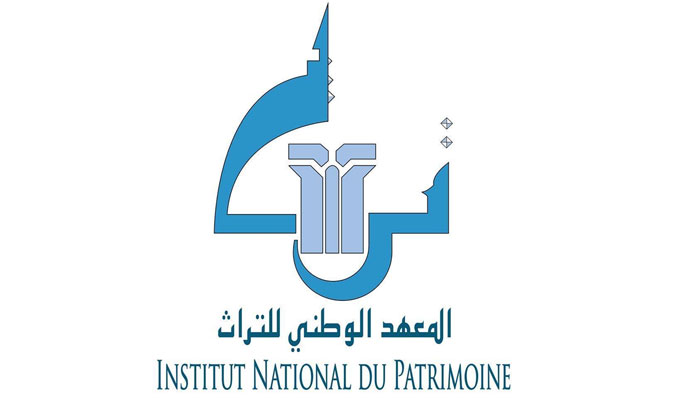 Logo Institut Patrimoine Tunisie