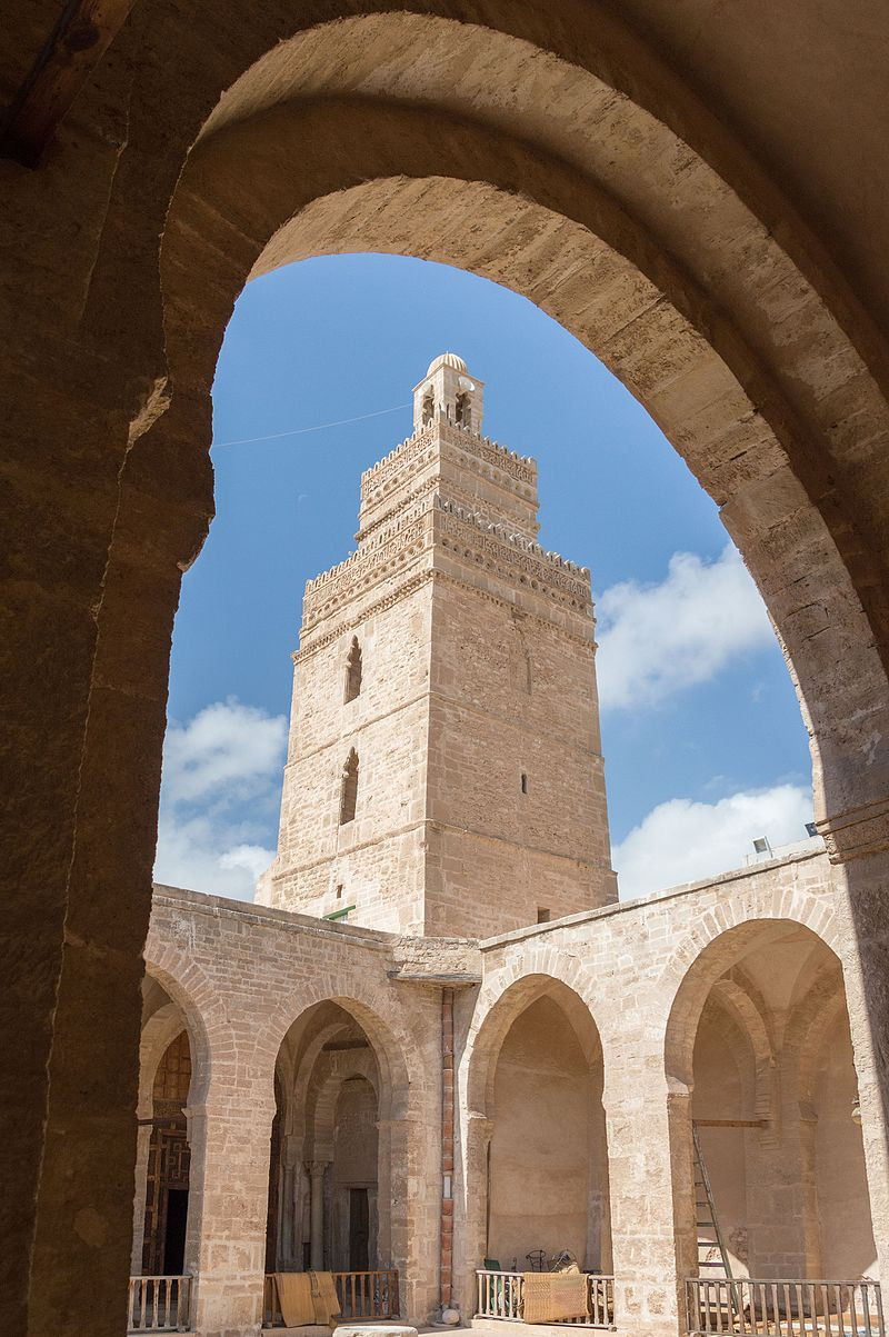 Mosquée Sfax