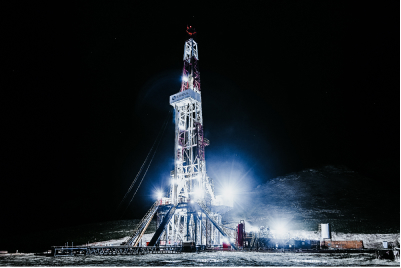oil & gas pump
